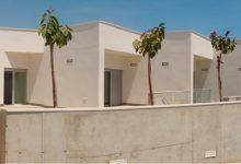 Residencia. El Ejido (Almería)