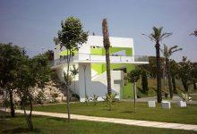 Proyecto de Urbanización del Parque El Barrero. San Fernando (Cádiz)
