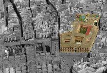 Plan Director del Palacio Arzobispal. Sevilla