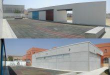 Centro Infantil Contigo. Actuación en los Espacios Libres. La Línea de la Concepción (Cádiz)